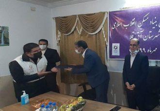تقدیر از مدیرکل بنیاد مسکن انقلاب اسلامی استان گیلان