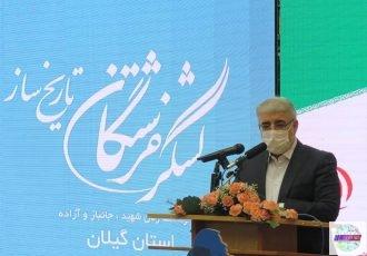 معاون استاندار گیلان: الگوی تاریخساز زنان ایران، برای نسل جوان تبیین شود
