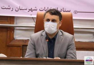 ممنوعیت صدور برگه تردد در رشت / منع تردد بین شهری در تعطیلات عید فطر