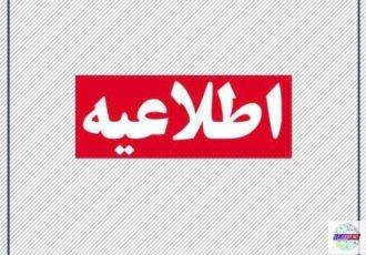 توضیحاتی در مورد خبر حکایت گیلان درباره نتیجه انتخابات شورای شهر رشت