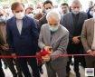 افتتاح مرکز خدمات فناوری و کسب و کار گیلان