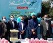 مراسم شور عاطفه ها با حضور سرپرست شهرداری رشت برگزار شد + تصاویر