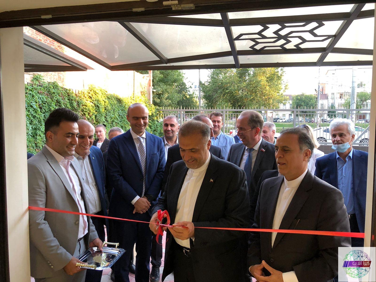 افتتاحیه رسمی فروشگاه خیام در سرای تجاری ایرانیان در استراخان