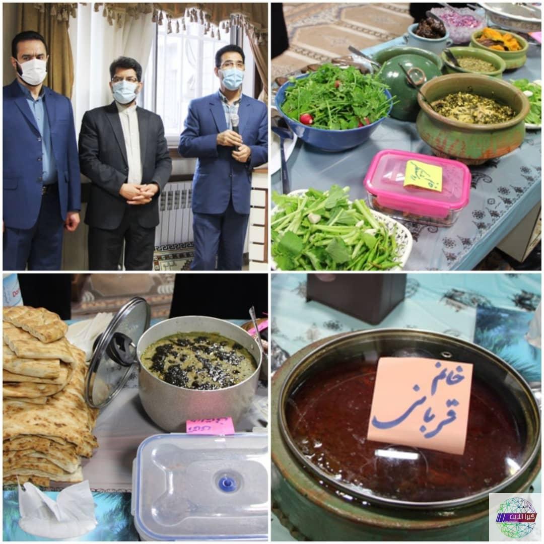 جشنواره غذای سالم  در دانشگاه علوم پزشکی گیلان  برگزار شد