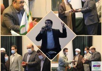 برگزاری جشن به مناسبت میلاد پیامبر اکرم (ص) و امام جعفرصادق (ع)در اداره کل حفاظت محیط زیست استان گیلان